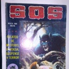 Tebeos: SOS-II ÉPOCA-Nº 40 EDUARDO VAÑÓ- ALFONS FIGUERAS-E. PUCHADES-M. QUESADA-BUENO-LEAN-6848. Lote 92940440
