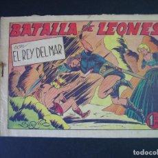 Tebeos: EL REY DEL MAR Nº31 ( EDITORIAL VALENCIANA, 1948). Lote 93950945