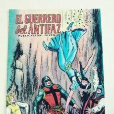 Tebeos: EL GUERRERO DEL ANTIFAZ Nº 69 - EL POZO DE LOS TIBURONES - AÑO 1973 ED VALENCIANA. Lote 94108390