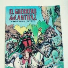 Tebeos: EL GUERRERO DEL ANTIFAZ Nº 70 - LUCHANDO POR EL TESORO - AÑO 1973 ED VALENCIANA. Lote 94108830