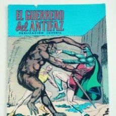 Tebeos: EL GUERRERO DEL ANTIFAZ Nº 75 - EL TERROR DE ALI KAN - AÑO 1973 ED VALENCIANA. Lote 94109390