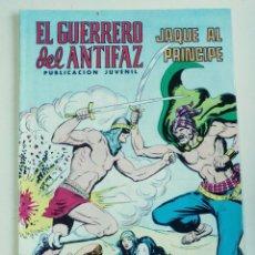 Tebeos: EL GUERRERO DEL ANTIFAZ Nº 256 - JAQUE AL PRINCIPE - AÑO 1977 ED VALENCIANA. Lote 94111360