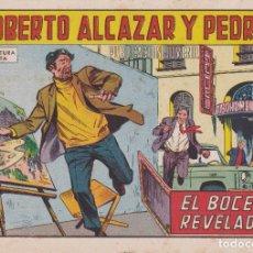 Tebeos: ROBERTO ALCAZAR YPEDRIN Nº 915 28/III/1970 EL BOCETO REVELADOR . Lote 95002195