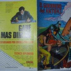 Tebeos: EL GUERRERO DEL ANTIFAZ Nº 80. Lote 95062259