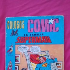 Tebeos: COLOSOS DEL COMIC LA FAMILIA SUPERMAN TOMO CON 4,5,6. Lote 95190319