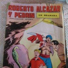 Tebeos: **ROBERTO ALCAZAR Y PEDRIN, EN SHAMARA, NO.14**. Lote 95613443