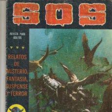 Tebeos: S- O. S. Nº 17. SEGUNDA ÉPOCA. VALENCIANA 1981. (C/A58). Lote 95770951