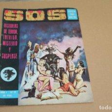 Tebeos: SOS Nº 11, EDITORIAL VALENCIANA. Lote 97242995