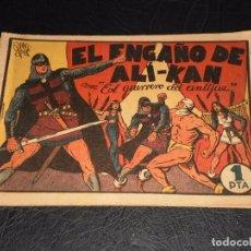 Tebeos: EL GUERRERO DEL ANTIFAZ Nº 15 - VALENCIANA ORIGINAL – 1 PTA.. Lote 97717915