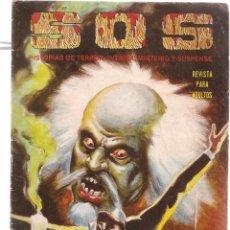 Tebeos: S.O.S. Nº 45. VALENCIANA 1983. (RF.MA)C/15. Lote 97794499