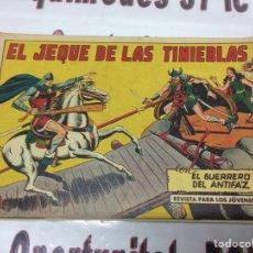 Tebeos: EL GUERRERO DEL ANTIFAZ - EL JEQUE DE LAS TINIEBLAS. Lote 98194422