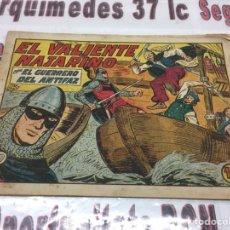 Tebeos: EL GUERRERO DEL ANTIFAZ - EL VALIENTE NAJARINO. Lote 98194783