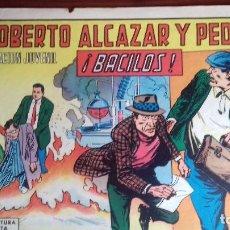 Tebeos: ROBERTO ALCAZAR Y PEDRIN CUADERNILLO ORIGINAL 848. Lote 98404151