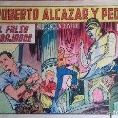 Tebeos: ROBERTO ALCAZAR Y PEDRIN Nº 878 EL FALSO EMBAJADOR EDITORIAL VALENCIANA. Lote 98404671
