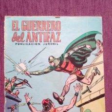 Tebeos: EL GUERRERO DEL ANTIFAZ 123 C12A. Lote 100427567