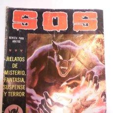 Tebeos: SOS NUM 34 SEG. EPOCA - ED. VALENCIANA- 1981. Lote 100486387