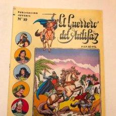 Tebeos: EL GUERRERO DEL ANTIFAZ SERIE INEDITA Nº 10. VALENCIANA 1984. Lote 100543911