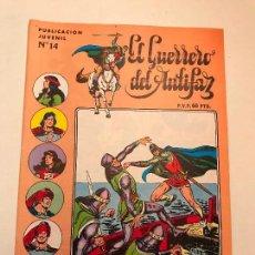 Tebeos: EL GUERRERO DEL ANTIFAZ SERIE INEDITA Nº 14. VALENCIANA 1984. Lote 100544003