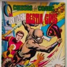 Tebeos: COLOSOS DEL COMIC. LA ABOMINABLE BESTIA GRIS. GEORGE H.WHITE. Lote 101052403