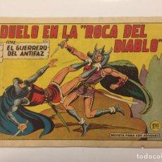 Tebeos: TEBEO EL GUERRERO DEL ANTIFAZ Nº 423.. Lote 101147359