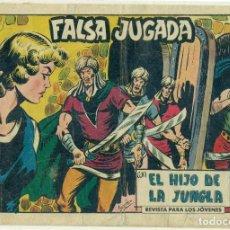 Tebeos: EL HIJO DE LA JUNGLA ORIGINAL Nº 71. Lote 101163427