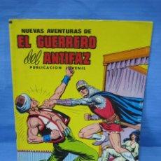 Tebeos: GUERRERO DEL ANTIFAZ. NÚMERO 12. 1979. Lote 101169843