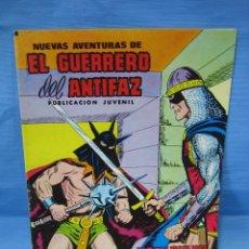 Tebeos: GUERRERO DEL ANTIFAZ. NÚMERO 73. 1980. Lote 101169859