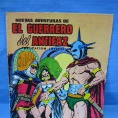 Tebeos: GUERRERO DEL ANTIFAZ. NÚMERO 91. 1980. Lote 101169879