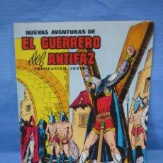 Tebeos: GUERRERO DEL ANTIFAZ. NÚMERO 74. 1980. Lote 101169903