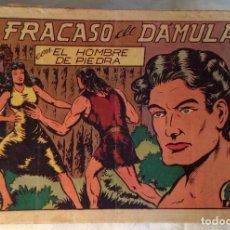 Tebeos: EL FRACASO DE DAMULA CON EL HOMBRE DE PIEDRA. Lote 101437611