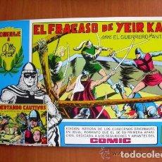 Tebeos: EL GUERRERO DEL ANTIFAZ, Nº 14 - TOMOS AZULES - EDITORIAL VALENCIANA 1981. Lote 103468935