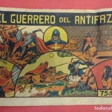 Tebeos: EL GUERRERO DEL ANTIFAZ. CUADERNILLO ORIGINAL. ED. VALENCIANA. 0,75 CTMS. Nº 1. Lote 106002803