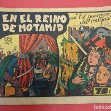 Tebeos: EL GUERRERO DEL ANTIFAZ. CUADERNILLO ORIGINAL. ED. VALENCIANA. 0,75 CTMS. Nº 14. Lote 106003979