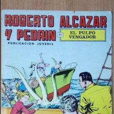 Tebeos: TEBEO DE ROBERTO ALCÁZAR Y PEDRÍN EL PULPO VENGADOR. 29/01 /1977. Lote 106239283