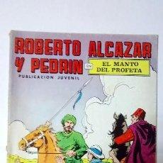 Tebeos: TEBEOS ROBERTO ALCÁZAR Y PEDRÍN EDITORIAL VALENCIANA N°31 EL MANTO DEL PROFETA . Lote 106437399