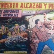 Tebeos: ROBERTO ALCÁZAR Y PEDRÍN Nº 775, 1958. Lote 107022067