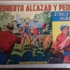 Tebeos: ROBERTO ALCÁZAR Y PEDRÍN Nº 729, 1958. Lote 107022323