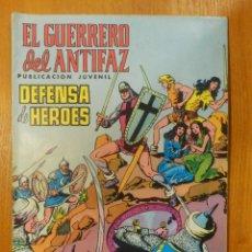 Tebeos: COMIC - EL GUERRERO DEL ANTIFAZ - DEFENSA DE HEROES - Nº 28 1972 - VALENCIANA. Lote 107295623