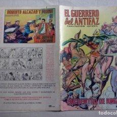 Tebeos: TEBEOS Y COMICS: EL GUERRERO DEL ANTIFAZ Nº 130. COLOR (ABLN). Lote 108323947