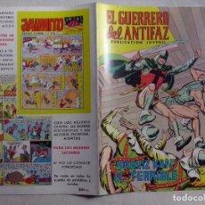 Tebeos: TEBEOS Y COMICS: EL GUERRERO DEL ANTIFAZ Nº 131. COLOR (ABLN). Lote 108324283