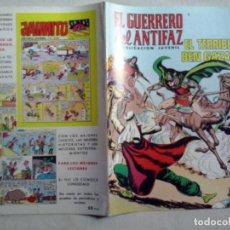 Tebeos: TEBEOS Y COMICS: EL GUERRERO DEL ANTIFAZ Nº 150. COLOR (ABLN). Lote 108325907