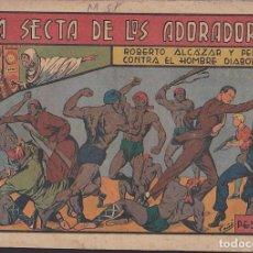 Tebeos: COMIC COLECCION ROBERTO ALCAZAR 117 HOMBRE DIABOLICO . Lote 108460543