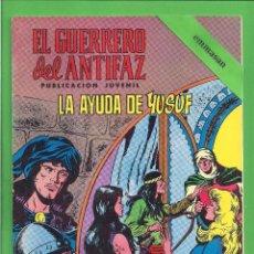 Tebeos: EL GUERRERO DEL ANTIFAZ - Nº 38 - LA AYUDA DE YUSUF - (1973). - VALENCIANA - 2ª EDICIÓN.. Lote 111181643