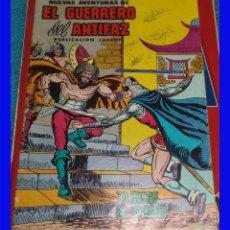 Tebeos: NUEVAS AVENTURAS GUERRERO ANTIFAZ 53 TARKOF EL CRUEL VALENCIANA 1980 . Lote 111456879