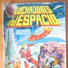 Tebeos: LUCHADORES DEL ESPACIO. LA SAGA DE LOS AZNAR. ORCCIS. Lote 112404795