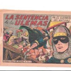 Tebeos: EL GUERRERO DEL ANTIFAZ Nº 333. Lote 112695383