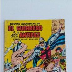Tebeos: NUEVAS AVENTURAS DEL GUERRERO DEL ANTIFAZ. DEFENDIENDO EL OASIS. Nº 95. 1980. Lote 113046571