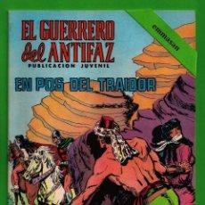 Tebeos: EL GUERRERO DEL ANTIFAZ - Nº 128 - EN POS DEL TRAIDOR - (1974) - VALENCIANA.. Lote 113348443