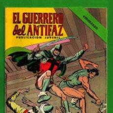 Tebeos: EL GUERRERO DEL ANTIFAZ - Nº 131 - ''PARVIZ KAN'' EL TERRIBLE - (1974) - VALENCIANA.. Lote 113349831