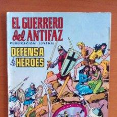 Tebeos: EL GUERRERO DEL ANTIFAZ. N°28.. Lote 113818916